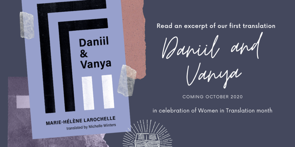 Scrapbook-style image of the cover for the novel Daniil and Vanya to introduce a free excerpt.